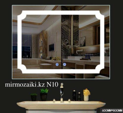 Сенсорное LED зеркало N10