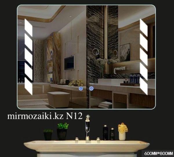 Сенсорное LED зеркало N12