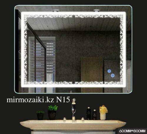 Сенсорное LED зеркало N15