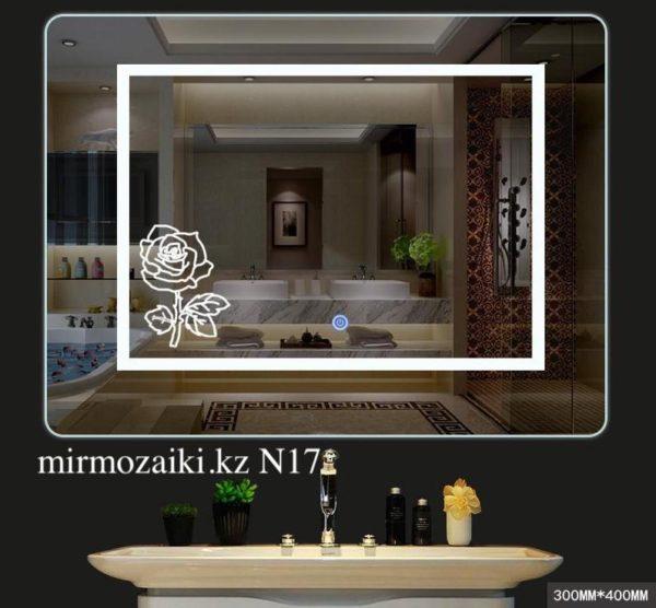 Сенсорное LED зеркало N17
