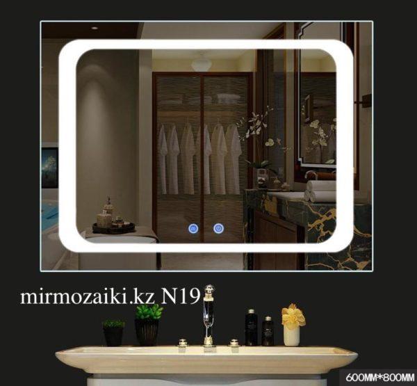Сенсорное LED зеркало N19