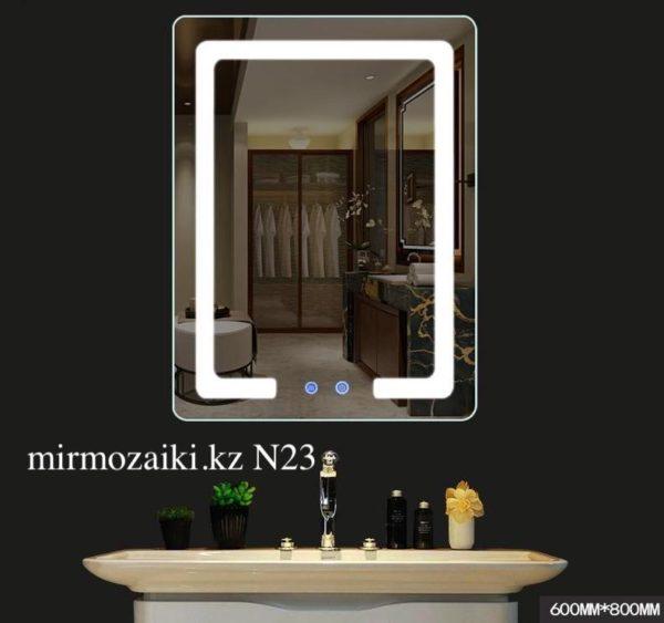 Сенсорное LED зеркало N9
