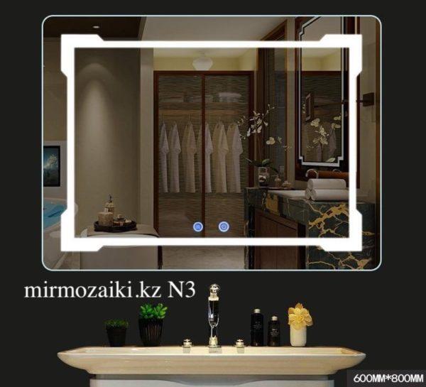 Сенсорное LED зеркало N3