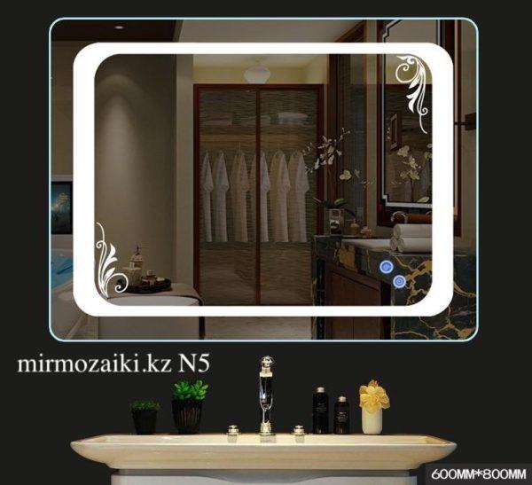Сенсорное LED зеркало N5