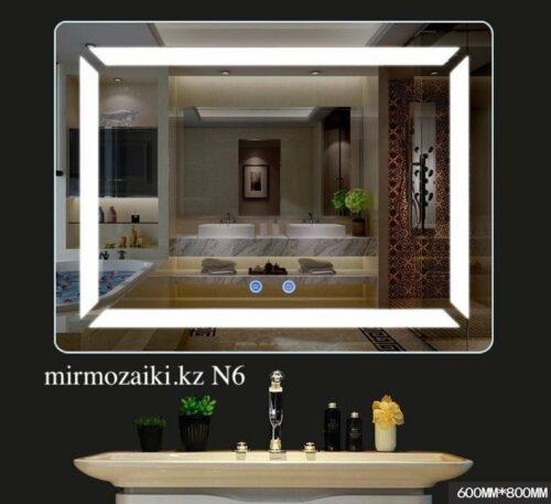 Сенсорное LED зеркало N6