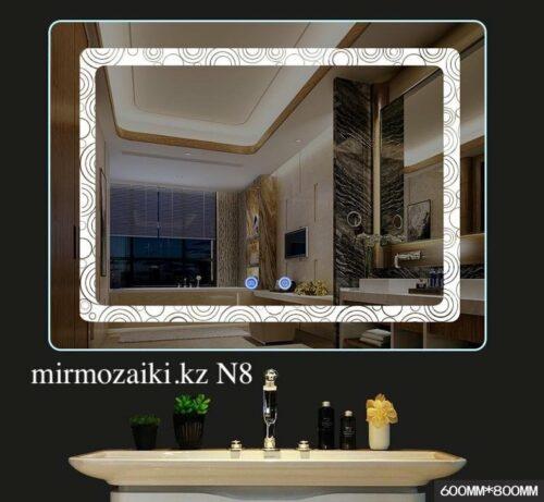 Сенсорное LED зеркало N8