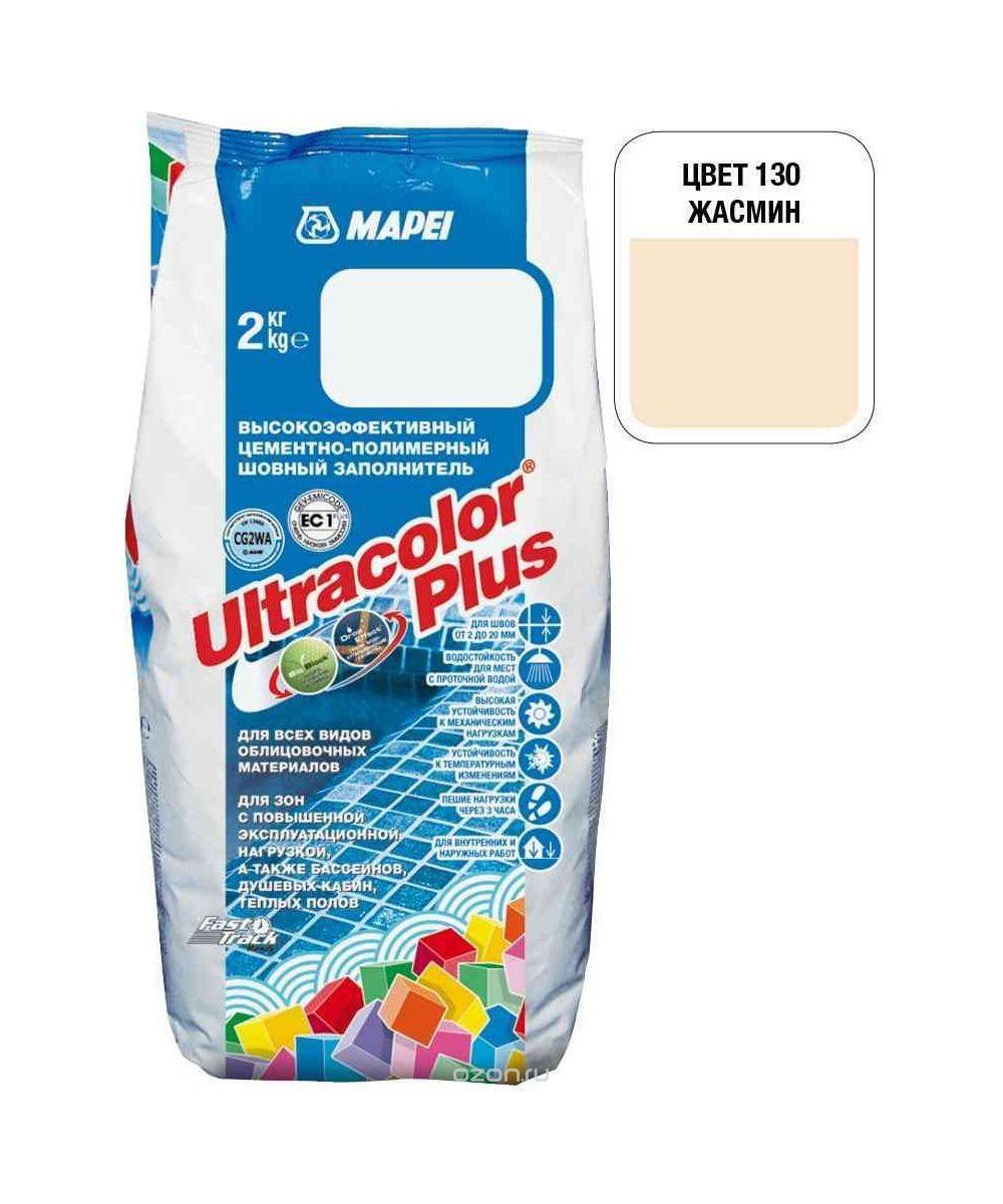 """Жасмин затирка Mapei """"Ultracolor Plus"""" (130)"""