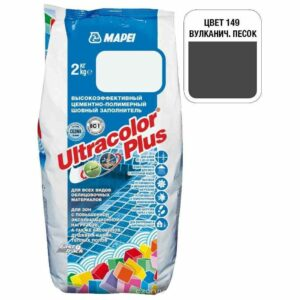 "Вулканический пепел затирка Mapei ""Ultracolor Plus"" (149)"