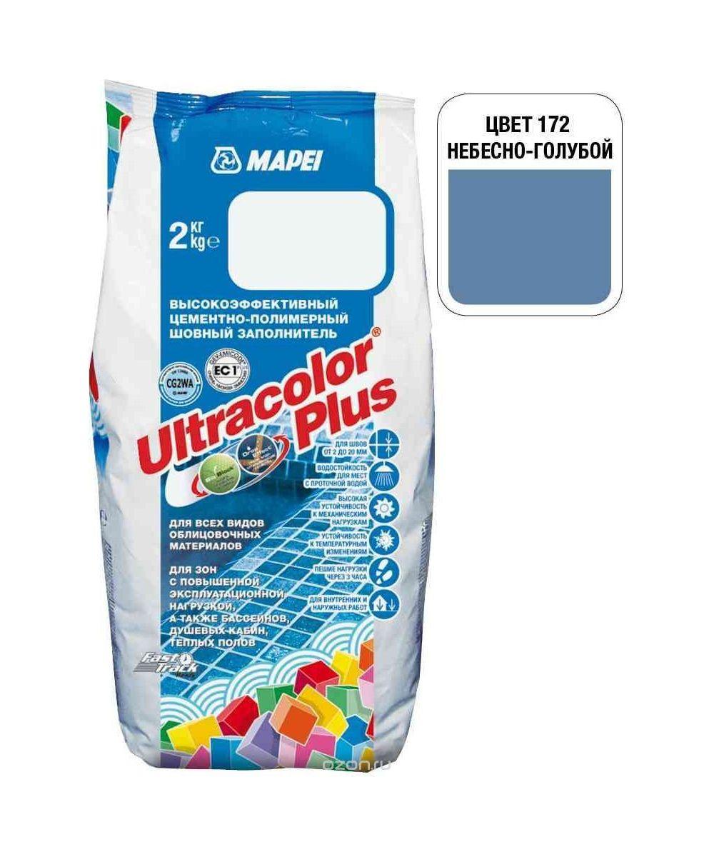 """Небесно-голубая затирка Mapei """"Ultracolor Plus"""" (172)"""