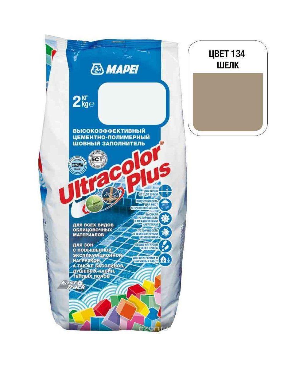 "Шелк затирка Mapei ""Ultracolor Plus"" (134)"