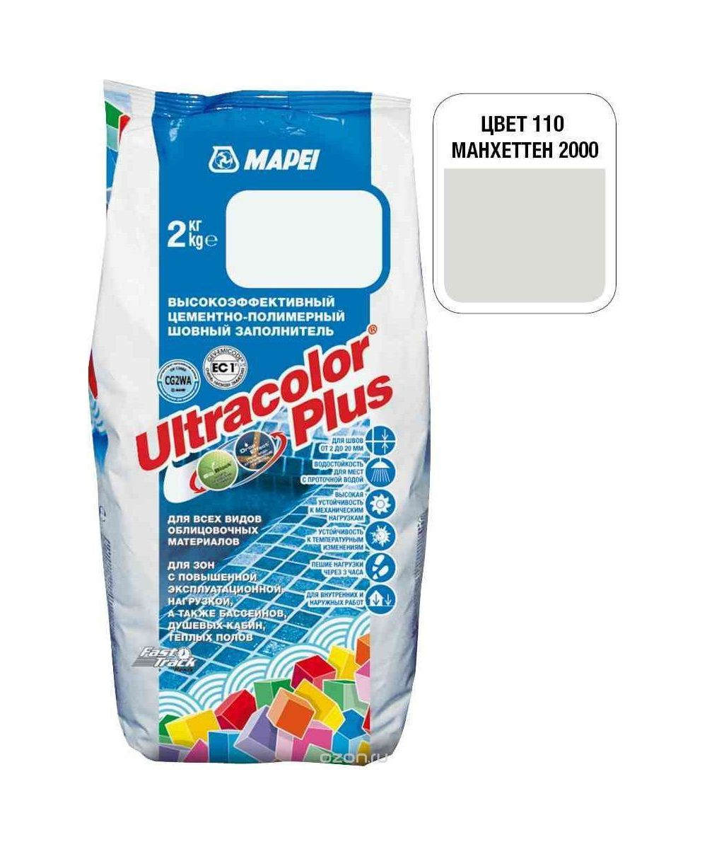 "Манхэттен 2000 затирка Mapei ""Ultracolor Plus"" (110)"