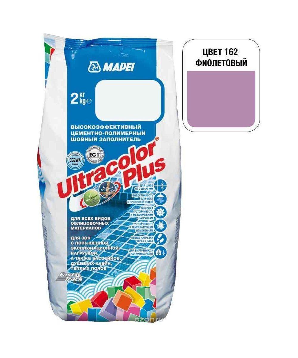 "Фиолетовая затирка Mapei ""Ultracolor Plus"" (162)"