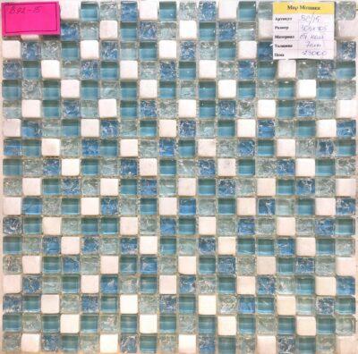 Бирюзовая стеклянная мозаика с мрамором 92 15 мозаики из стекла и камня